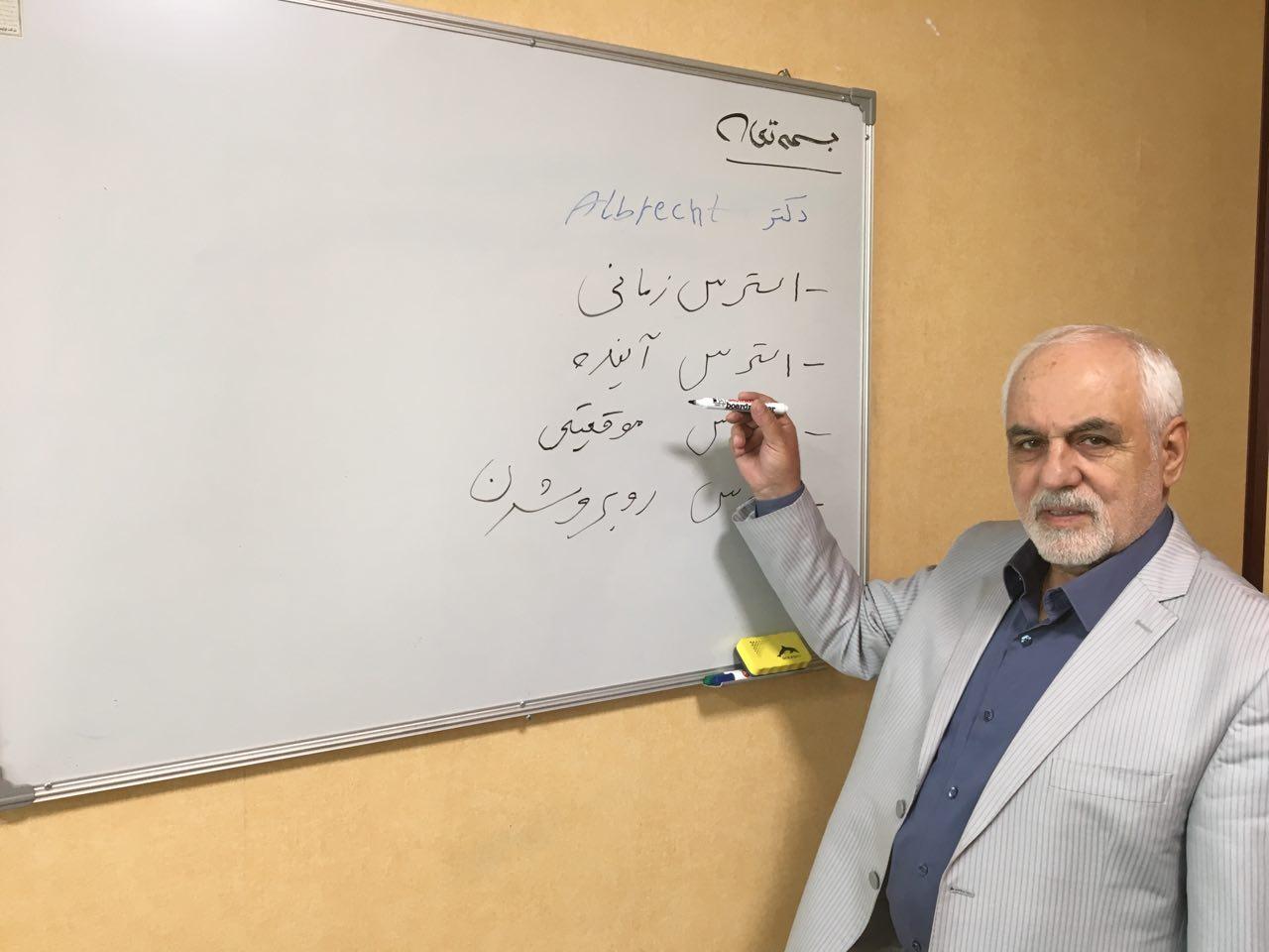 دکتر سید رضا ابراهیمی؛ کنترل استرس رؤسا و معاونان شعب بانک ها